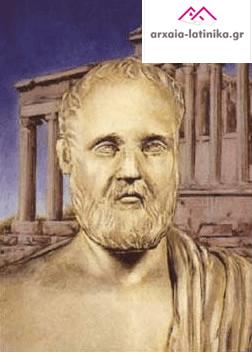 Ἱσοκράτους, Περί τῆς εἰρήνης, 114-115