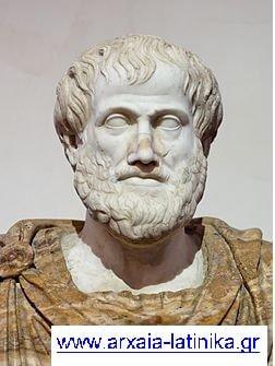 250px Aristotle Altemps Inv8575